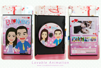 Lovable DVD Box Set #8