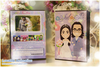 Lovable DVD Box Set #4